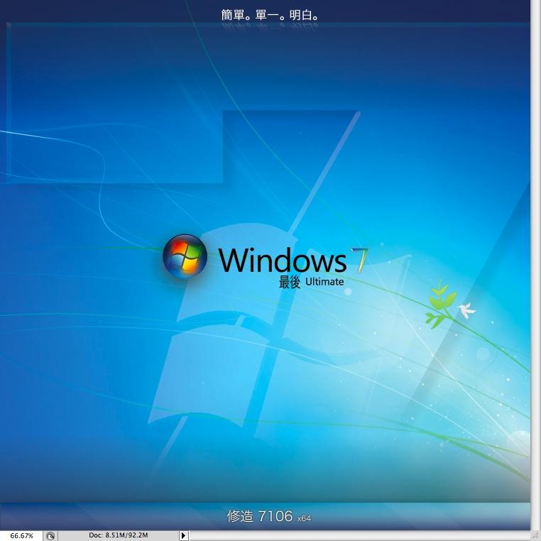 Windows 7 build 7106 x86 english pack