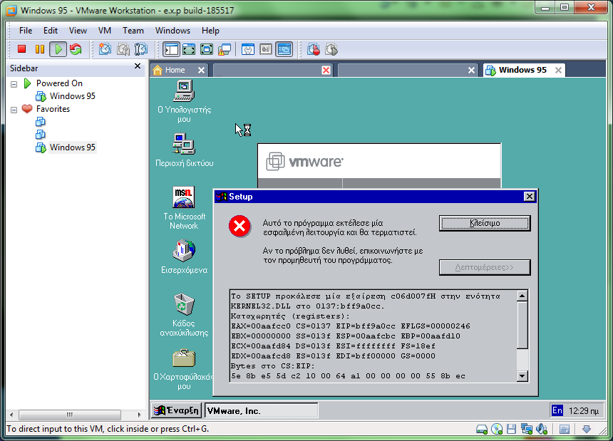 Windows 98 iso for vmware download for Window 98 iso