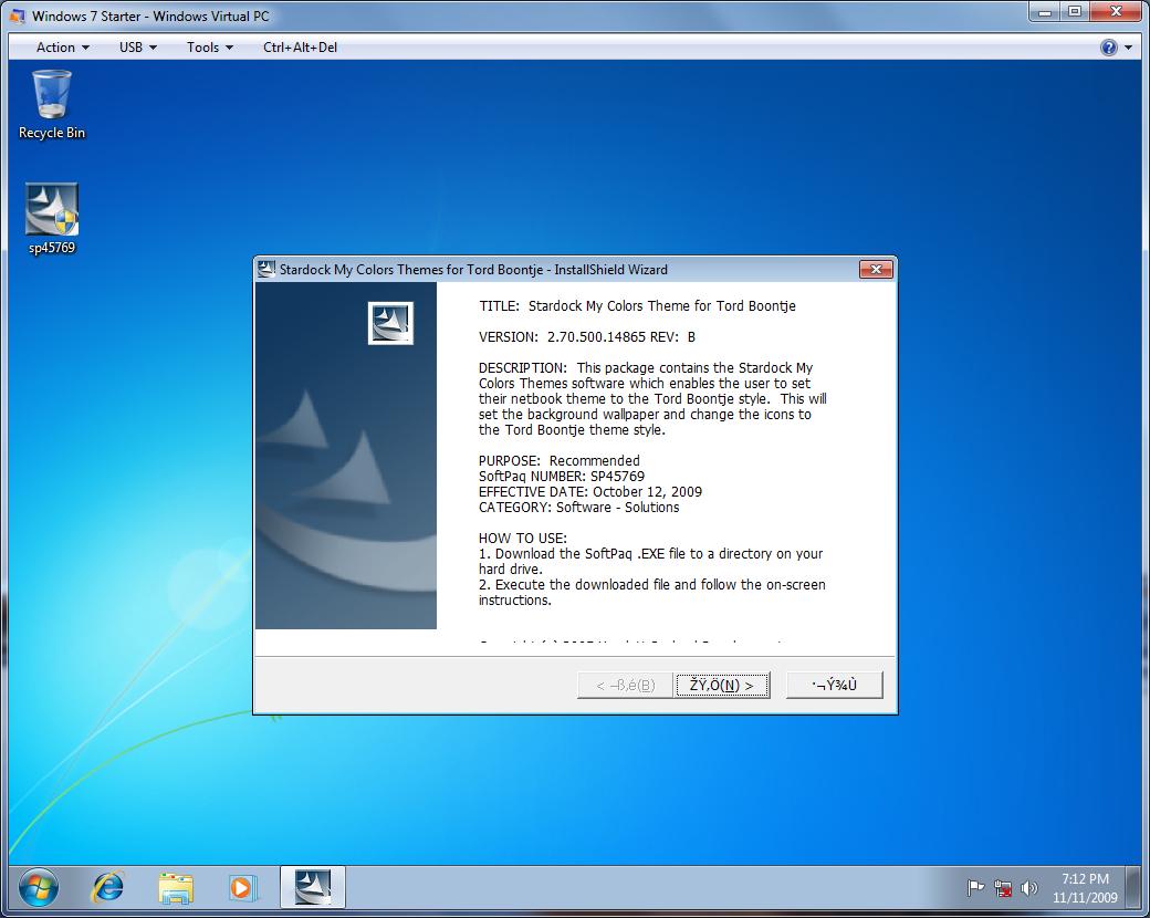 view topic windows 7 starter change wallpaper betaarchive
