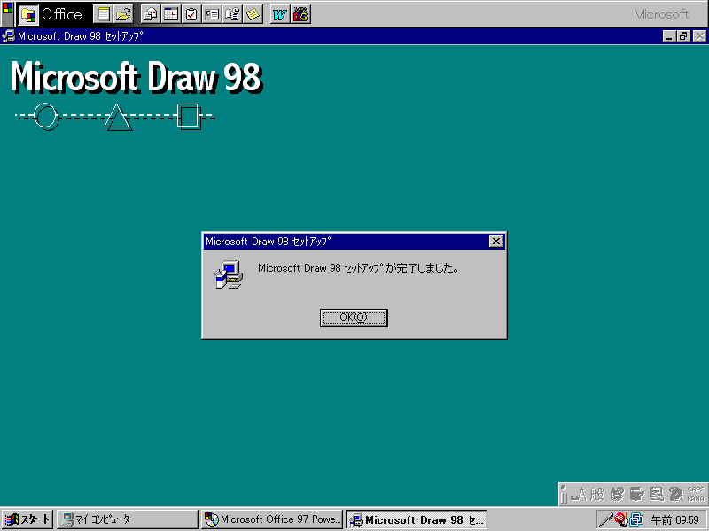 View topic - [Req] Office 97 Powered By Word 98 - BetaArchive