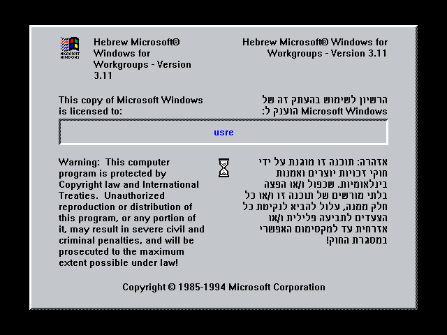 View topic - Windows 95 4 00 810 Arabic and 4 00 812 Hebrew