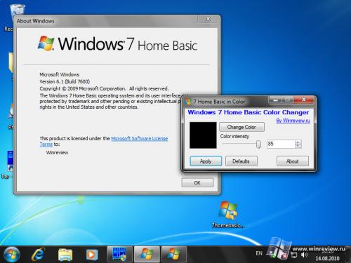 View topic - Windows 7 Home Basic Color Changer - BetaArchive