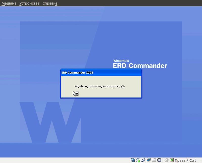 Erd Commander Windows 7 Software - Free Download Erd ...