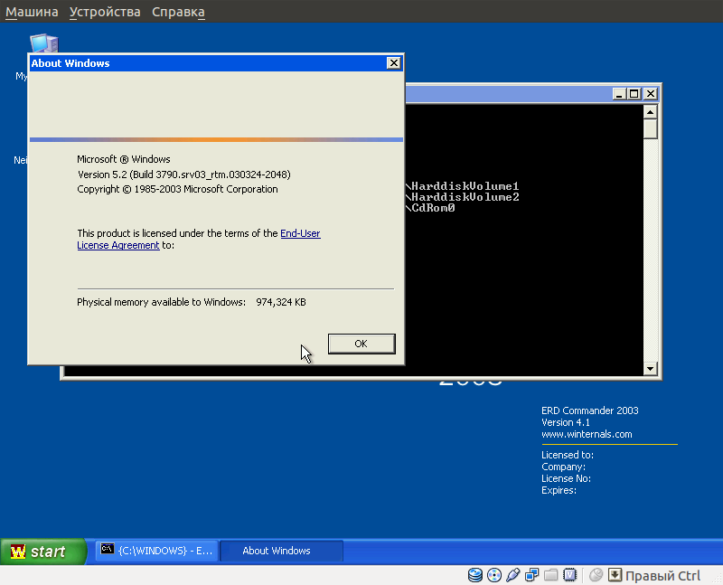 windows 7 loader 32 bit free download cnet