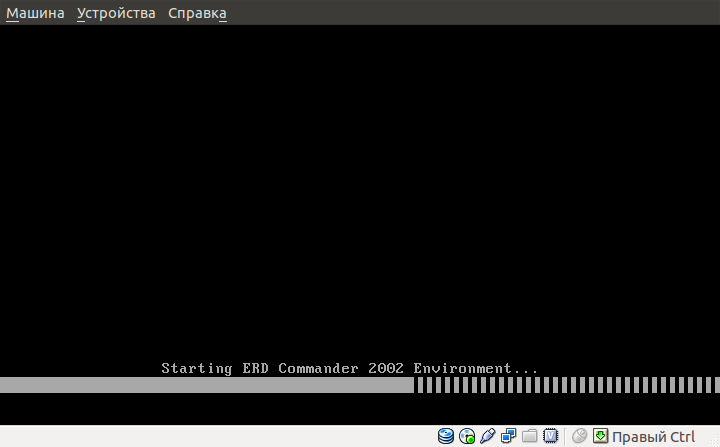 erd commander locksmith windows 7 download