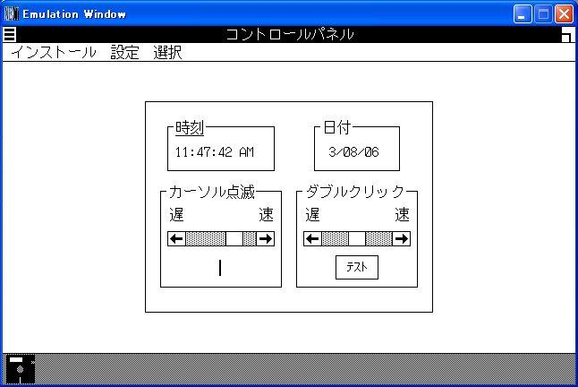 Pc98 Fdi Emulator - boompast