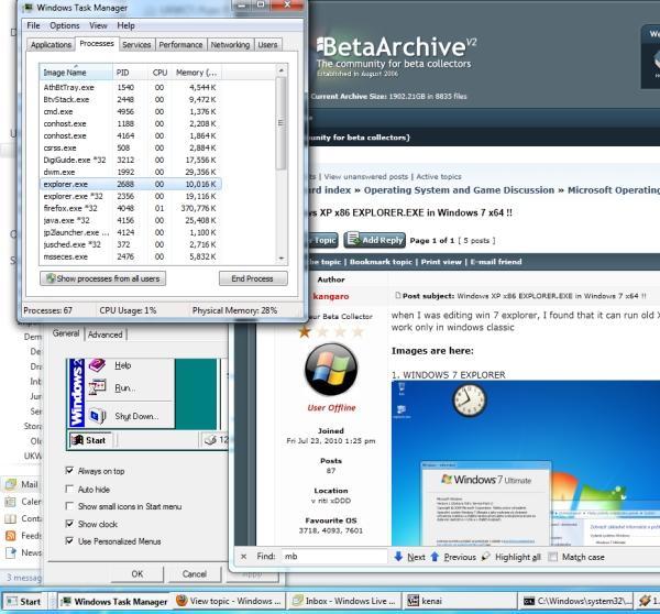 explorer exe windows 7 32 bit free download