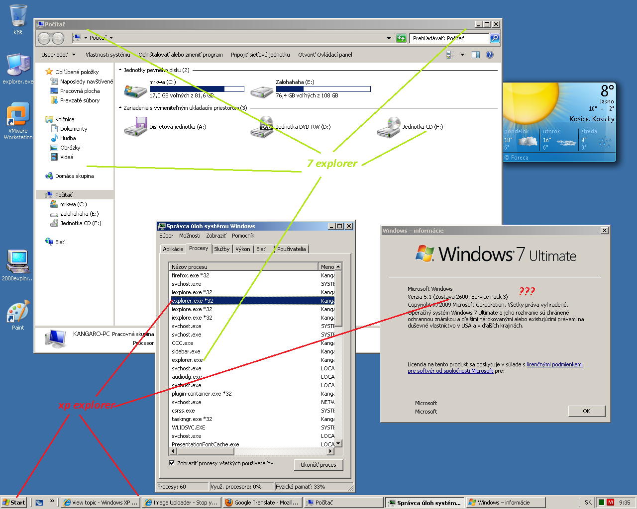 Скачать файл explorer exe для windows xp.