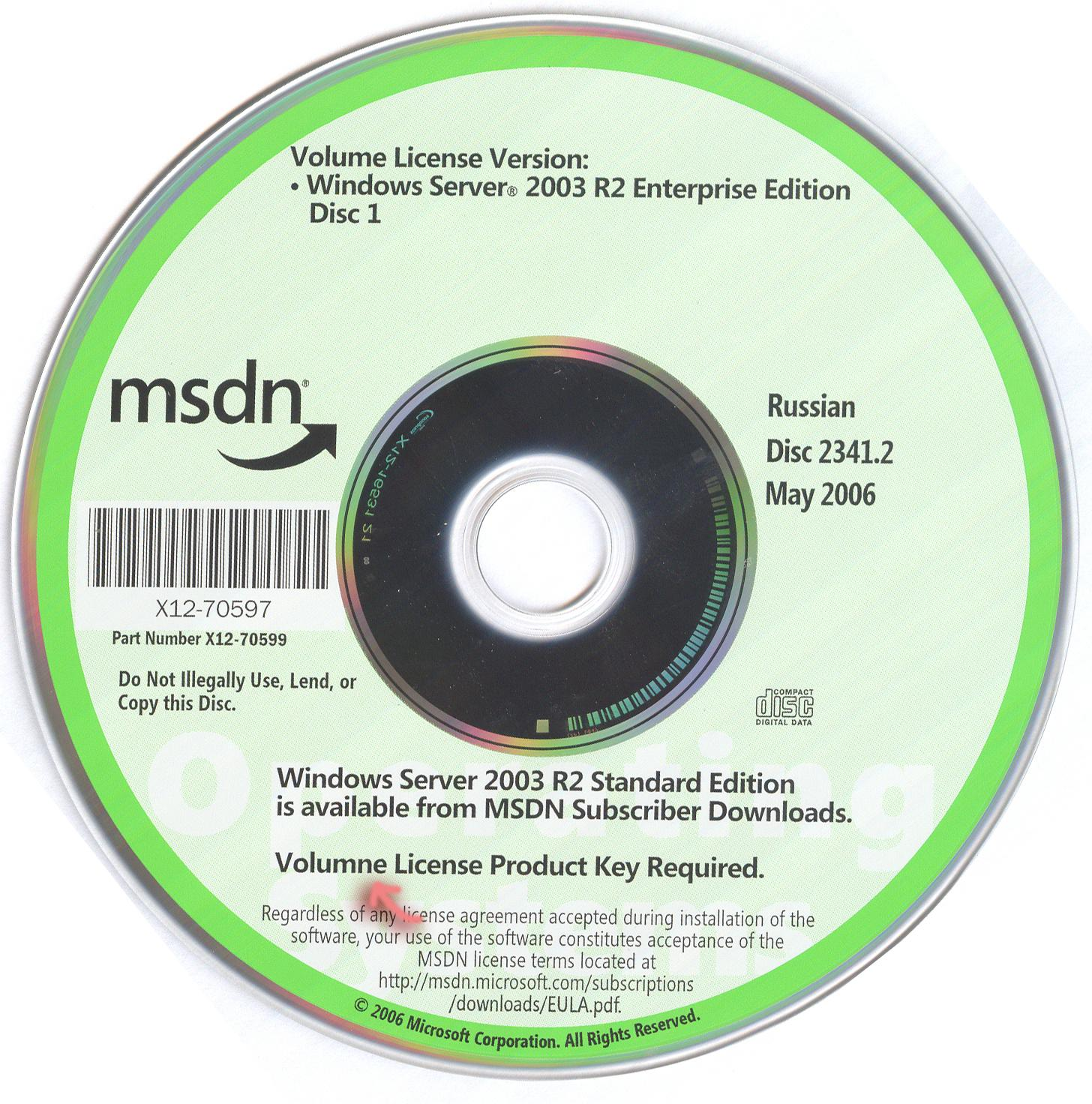 View topic - [OFFER] MSDN Disk Images - BetaArchive