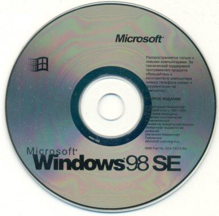 Windows 98se boot