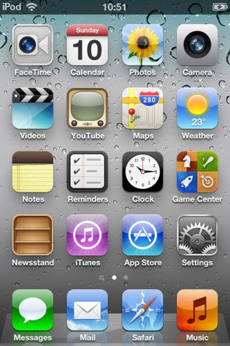 Значки на панели айфона 5