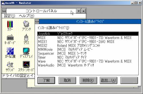 Pc98 bios rom download
