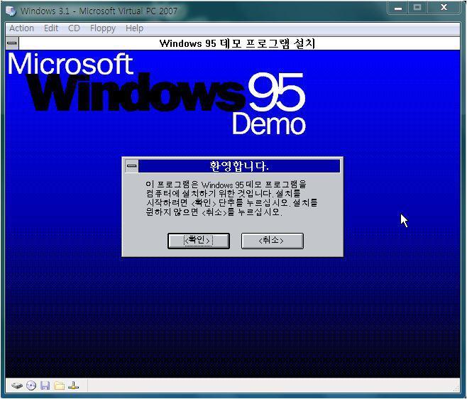 Windows 95 Скачать Образ