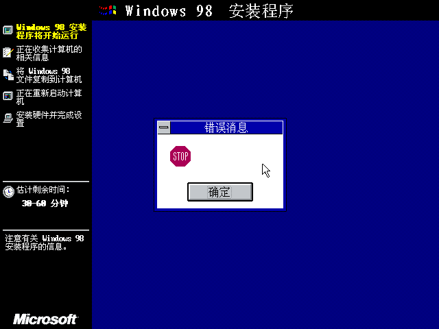 View topic windows 98 build 1676 install error betaarchive for Window 98 iso