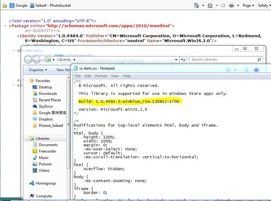 View topic - (Only the message, not downloaded) Windows 8 1 latest