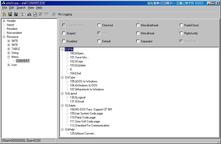 Microsoft Windows Xp Users Can View Edit And Modify Their Registry From The Ms Dos Command Prompt By Using Reg See Page For