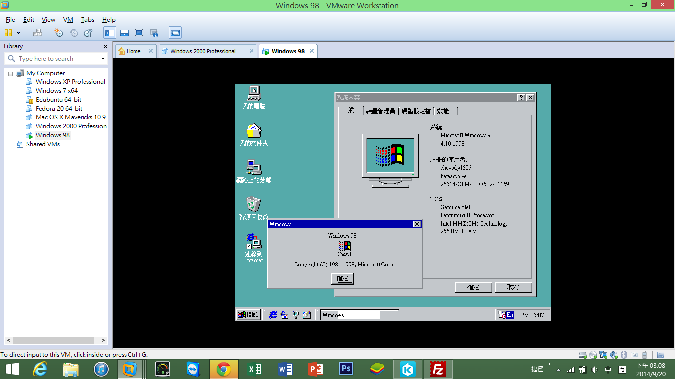 View topic offer microsoft windows 95 98 oem in trad for Microsoft windows windows