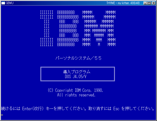 View topic - IBM DOS 4.05/V fo...