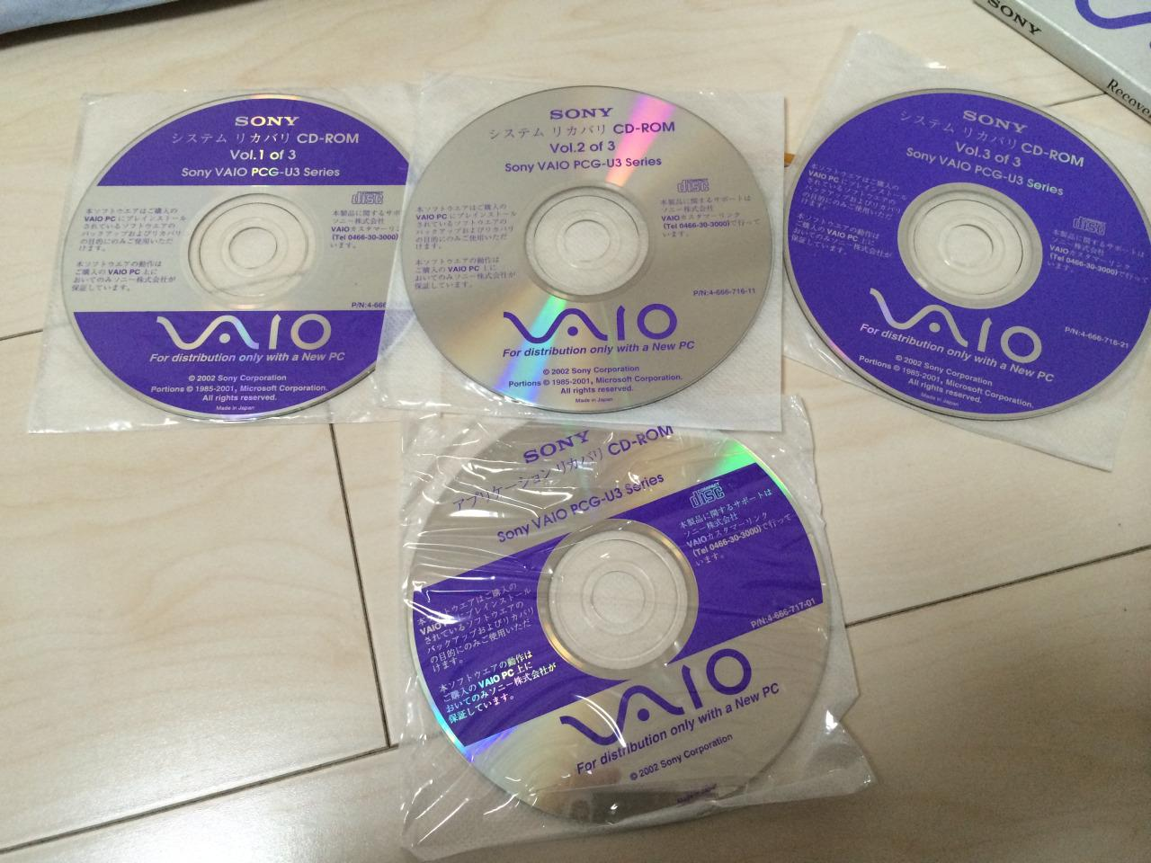 VAIO Recovery Disk Guide for Windows XP, Vista, 7, 8