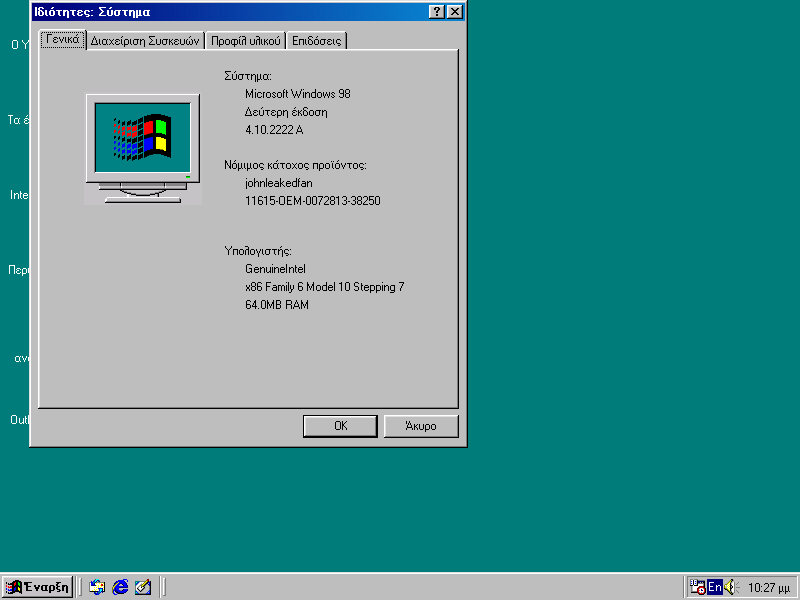 Windows 98 second edition (oem full) download | Windows 98 Second