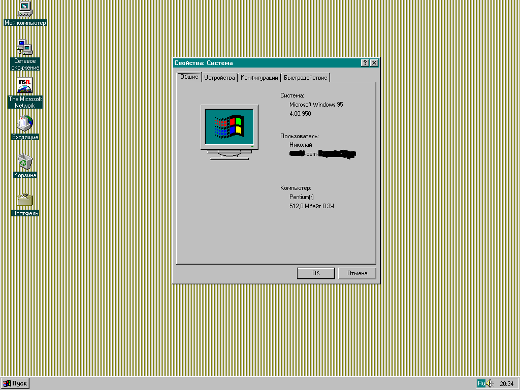view topic windows 95 retail russian first version build 950