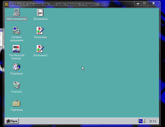 View topic - Windows 95 Retail Russian (First Version) Build