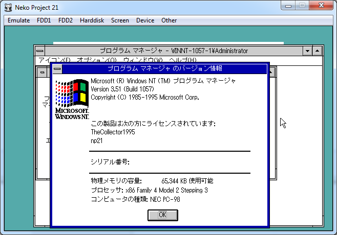 View topic - Is there any PC/98 emulator that could run W2k