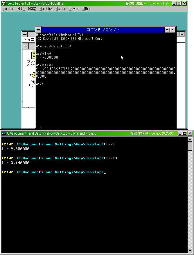 WWW_222IB_COM_Viewtopic-IsthereanyPC/98emulatorthatcouldrunW2k-BetaArchive