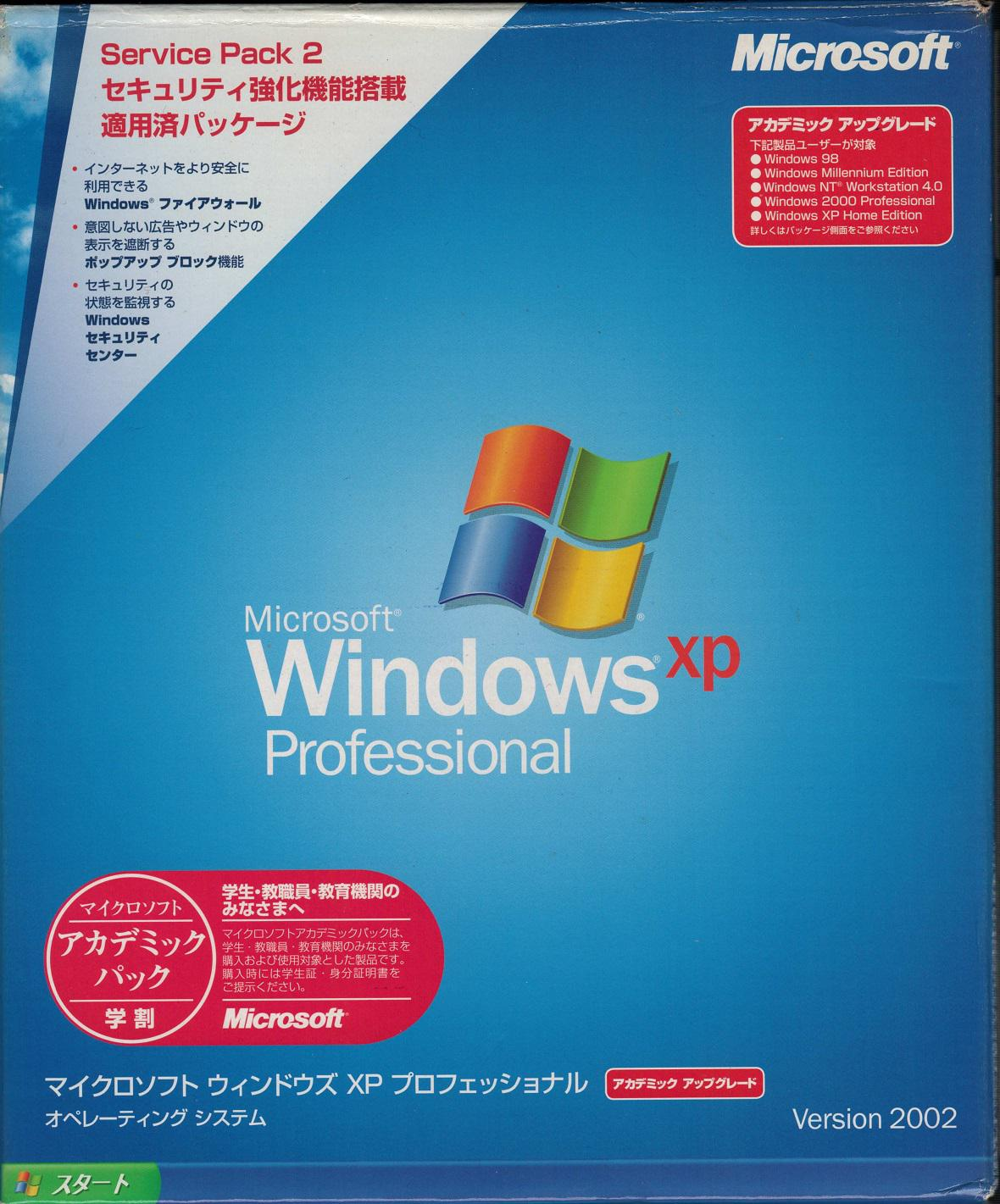 The Easiest Microsoft Windows Xp Japanese Iso Download
