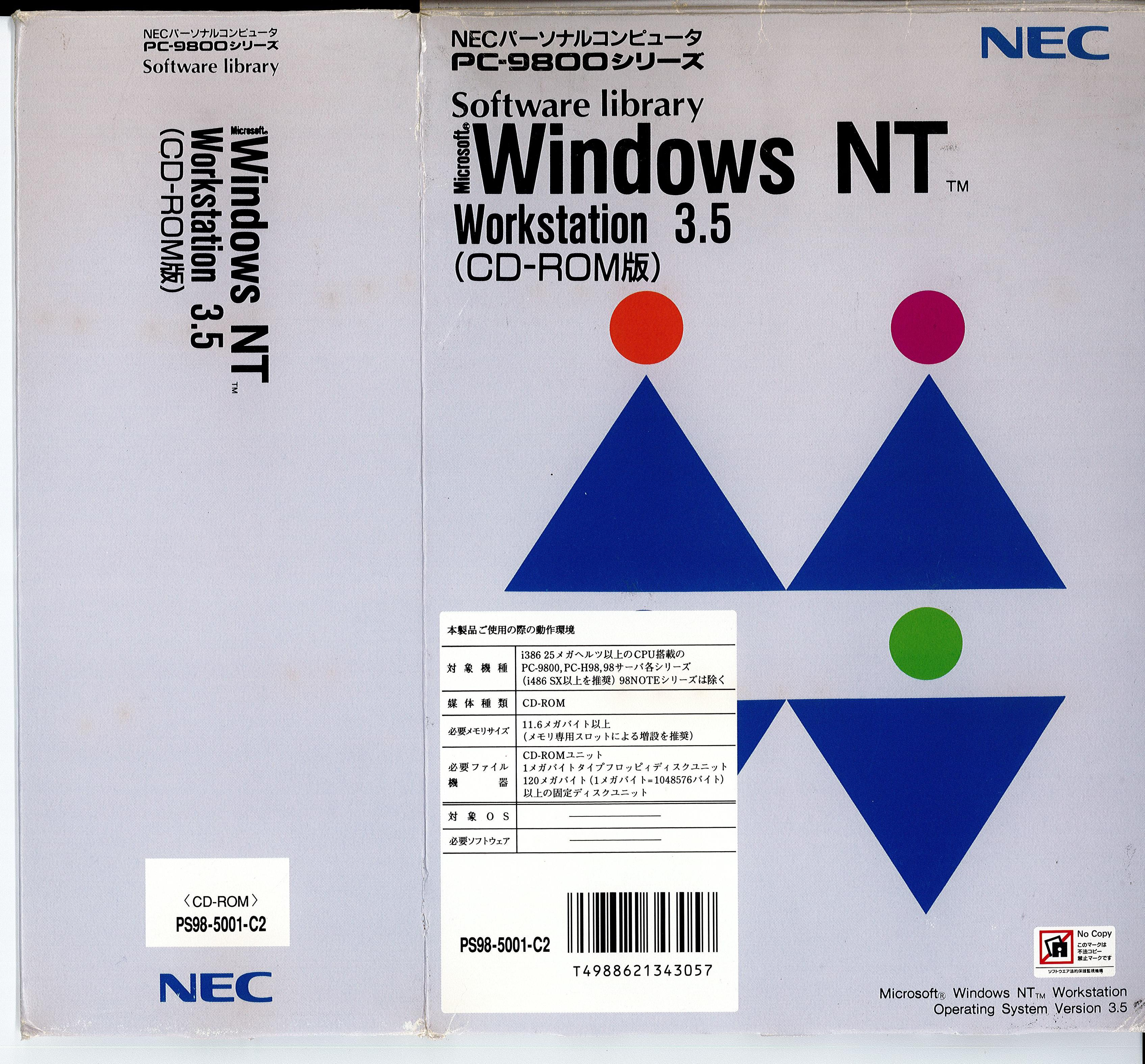 View topic - [OFFER] Windows NT 3 5 Workstation [NEC PC-98xx] [NEC