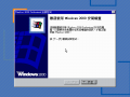 Windows 2000 Build 2195 Pro - Traditional Chinese Parallels Picture 11.png