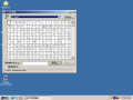 Windows 2000 Build 2195 Pro - Traditional Chinese Parallels Picture 49.png