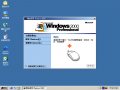 Windows 2000 Build 2195 Pro - Traditional Chinese Parallels Picture 30.png