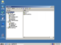 Windows 2000 Build 2195 Pro - Traditional Chinese Parallels Picture 36.png