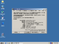 Windows 2000 Build 2195 Pro - Traditional Chinese Parallels Picture 53.png