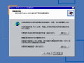Windows 2000 Build 2195 Pro - Traditional Chinese Parallels Picture 13.png