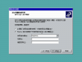 Windows 2000 Build 2195 Pro - Traditional Chinese Parallels Picture 25.png