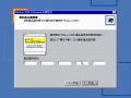 Windows 2000 Build 2195 Pro - Traditional Chinese Parallels Picture 15.png